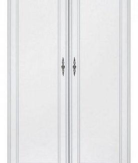 BRW Šatní skříň Idento SZF2D1S - Bílá