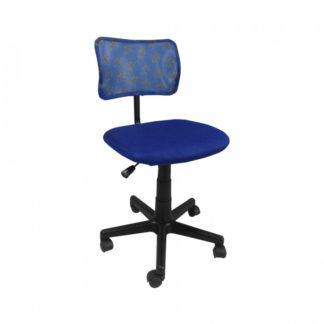 Tempo Kondela Dětská otočná židle PERCY