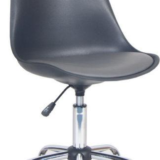 Tempo Kondela Kancelářská židle DARISA - černá / tmavě šedá + kupón KONDELA10 na okamžitou slevu 3% (kupón uplatníte v košíku)