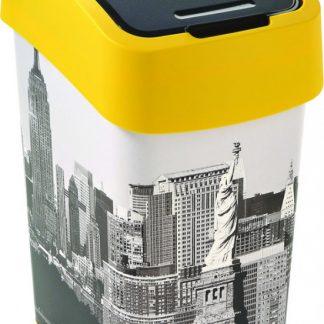 Curver Odpadkový koš FLIPBIN 25L - NEW YORK
